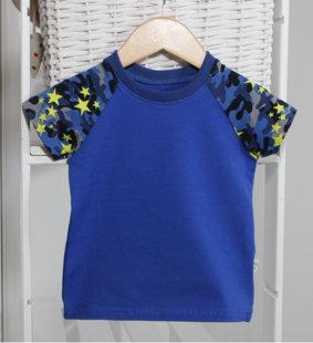 """Marškinėliai trumpomis rankovėmis ,,Camouflage"""""""